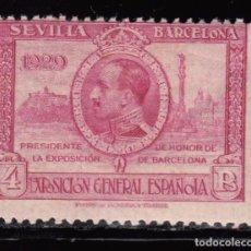 Sellos: 1929 EDIFIL Nº 445 MHN. Lote 95827031