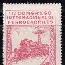 Sellos: 1930 EDIFIL Nº 480 MH. Lote 95828223