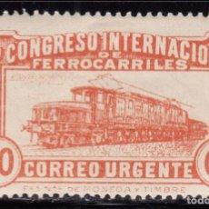Sellos: 1930 EDIFIL Nº 482 MH . Lote 95828575