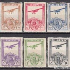 Sellos: 1930 EDIFIL Nº 483 / 488 MH. Lote 95829071