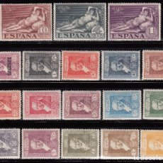 Sellos: 1930 EDIFIL Nº 499 / 516 MH . Lote 95831723