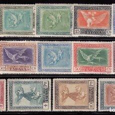 Sellos: 1930 EDIFIL Nº 517 / 530 MHN . Lote 95832423