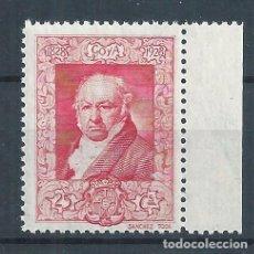 Sellos: R25.G13/ ESPAÑA NUEVOS ** MNH, EL DE 25 CTS. 1930, QUINTA DE GOYA. Lote 101958748