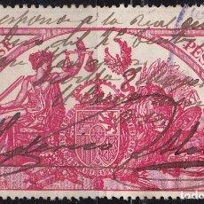 Sellos: 1903 - FISCAL PAPEL TIMBRADO - 5º CLASE 10 PESETAS - RECIBO EMPLEO MILITAR SEVILLA. Lote 96747015