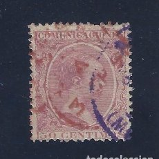 Sellos: EDIFIL 224 ALFONSO XIII. TIPO PELÓN. 1889-1901. DOBLE MATASELLOS. FECHADOR 3-SEP-1891. LUJO.. Lote 97244019