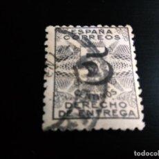 Sellos: ESPAÑA 1931. SELLO EDIFIL Nº 592. DERECHO DE ENTREGA. USADO. Lote 97378315