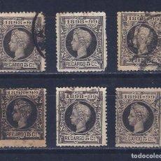 Sellos: EDIFIL 240 ALFONSO XIII. SELLO DE IMPUESTO DE GUERRA. 1898-1899. LOTE DE 6 SELLOS.. Lote 97716407