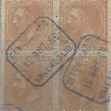 Sellos: BLOQUE 4 SELLOS MATASELLOS FECHADOR CERTIFICADO AZUL DE VALLADOLID 1888 EDIFIL Nº 206. Lote 97725499