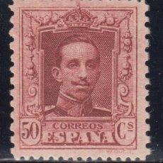 Sellos: 1922 ERROR DE COLOR EDIFIL Nº 320EC CASTAÑO RIJIZO , MH . Lote 97741487