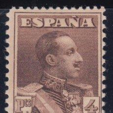 Sellos: 1922 ERROR DE COLOR EDIFIL Nº 322EC CASTAÑO , MH . Lote 97741539