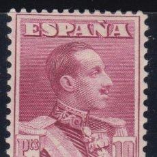 Sellos: 1922 ERROR DE COLOR EDIFIL Nº 323EC CARMIN , MH . Lote 97741587