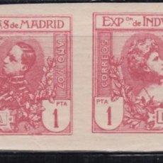 Sellos: 1907 EDIFIL Nº SR 5 SIN DENTAR , MH, . Lote 97742035