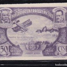 Sellos: 1930 EDIFIL Nº 586CCS , CAMBIO DE COLOR , VIOLETA . Lote 97814399