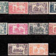 Sellos: 1905 III CENTENARIO QUIJOTE NUMS 257 A 266 LA MAYORÍA CON FIJASELLOS --LIQ.COLECCIÓN--. Lote 97938407