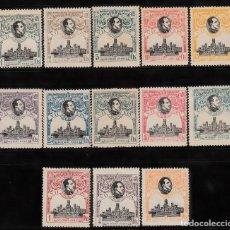 Sellos: 1920 VII CONGRESO DE LA UPU NUEVOS CON FIJASELLOS ---LIQ.COLECCIÓN---. Lote 97944847