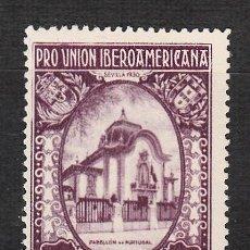 Sellos: 1930 PRO UNION IBEROAMERICANA NUM. 579 NUEVO SIN FIJASELLOS CAT. 150E. --LIQ.COLECCIÓN-. Lote 97946347
