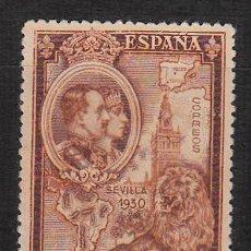 Sellos: 1930 PRO UNION IBEROAMERICANA NUM. 581 -GRABADO-NUEVO SIN FIJASELLOS CAT. 250E. --LIQ.COLECCIÓN-. Lote 97946939
