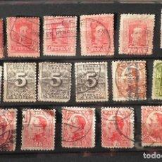 Sellos: 17 SELLOS VARIADOS ALFONSO XIII SELLOS DERECHO ENTREGA 1922-1931. Lote 98131883