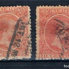Sellos: ESPAÑA 1899 2 SELLOS EDIFIL 218 BERBELLON (PRECIO VALOR CATALOGO APROX.11€). Lote 98239499
