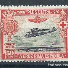 Sellos: R25.G13/ ESPAÑA EDIFIL 346, MNH ** 1926. Lote 101686030