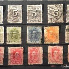Sellos: 15 SELLOS VARIADOS ALFONSO XIII DERECHO DE ENTREGA. Lote 98626267