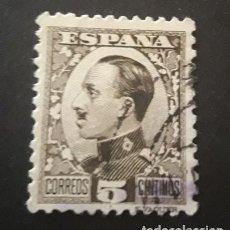 Sellos: ESPAÑA,1930,ALFONSO XIII,TIPO VAQUER,EDIFIL 491,USADO,(LOTE AR). Lote 98699155