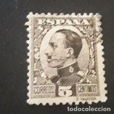 Sellos: ESPAÑA,1930,ALFONSO XIII,TIPO VAQUER,EDIFIL 491,USADO,(LOTE AR). Lote 98699207