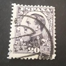 Sellos: ESPAÑA,1930,ALFONSO XIII,TIPO VAQUER,EDIFIL 494,USADO,(LOTE AR). Lote 98700183
