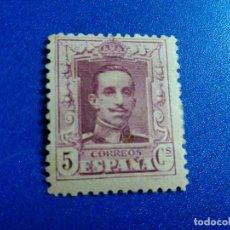 Sellos: NUEVO *. EDIFIL 311. ALFONSO XIII. TIPO VAQUER. 1922-1930. FIJASELLO.. Lote 99012367