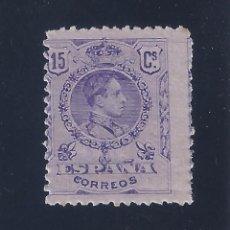 Sellos: EDIFIL 270 ALFONSO XIII. TIPO MEDALLÓN 1909-1922 (VARIEDAD...DENTADO DESPLAZADO). MNH **. Lote 99026983