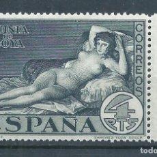 Sellos: R25/ ESPAÑA EDIFIL 514 MNH ** 1930, QUINTA DE GOYA. Lote 101960150