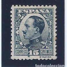 Sellos: EDIFIL 493 ALFONSO XIII. TIPO VAQUER DE PERFIL. 1930-1931. MNG.. Lote 99030707