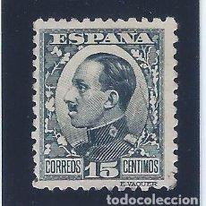 Sellos: EDIFIL 493 ALFONSO XIII. TIPO VAQUER DE PERFIL. 1930-1931. MNG.. Lote 99030959