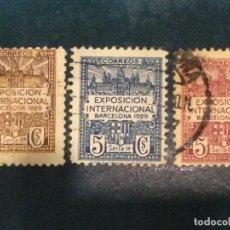 Sellos: 5 CÉNTIMOS, SERIES 1º,2ª Y 3ª. SELLOS EXPOSICIÓN INTERNACIONAL 1929, BARCELONA. MUY RAROS.. Lote 99146271