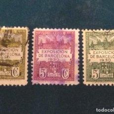 Sellos: COLECCIÓN SELLOS EXPOSICIÓN DE BARCELONA, 1930, 5 CÉNTIMOS, SERIES 4ª, 5ª Y 6ª. RARA. Lote 99146607