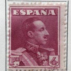 Sellos: SELLO ESPAÑA ALFONSO XIII 1922-1930-NUEVO SEÑAL FIJASELLOS-EDIFIL 322, 4 P.CARMÍN VIOLÁCEO.DENTADO. Lote 99289887