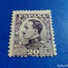 Sellos: NUEVO *. AÑO 1930. EDIFIL 494. ALFONSO XIII. TIPO VAQUER DE PERFIL. FIJASELLO. Lote 99468551