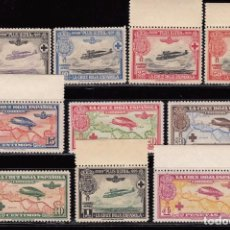 Sellos: 1926 EDIFIL Nº 339 / 348 MHN . Lote 99728083