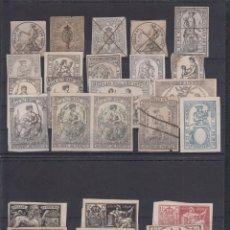 Sellos: LOTE DE 26 SELLOS FISCALES ANTERIORES A 1902. Lote 99786351