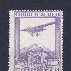 Sellos: EDIFIL 486 CONGRESO INTERNACIONAL DE FERROCARRILES 1930. AVIÓN BRISTOL 1930. MNG.. Lote 101492938