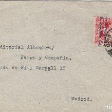 Sellos: CARTA AÑO 1932 MATASELLO CANGAS DE ONIS / MADRID . LLEGADA RODILLO PRIMER REPARTO . FRANQUEO ALFONSO. Lote 100631523