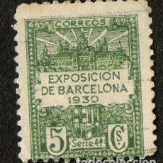 Sellos: SELLO DE RECARGO EXPOSICION DE BARCELONA 1930. Lote 101025411