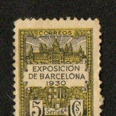 Sellos: SELLO DE RECARGO EXPOSICION DE BARCELONA 1930. Lote 101025523