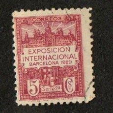 Sellos: SELLO DE RECARGO EXPOSICION DE BARCELONA 1930. Lote 101025599