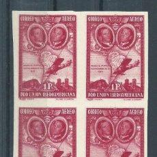 Sellos: R22.G14/ ESPAÑA EDIFIL 589 S/D, MNH **, EN BLOQUE DE 4, 1930, SIN CHARNELA CON GOMA, CATALOGO 72,00€. Lote 101086339
