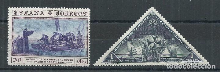 R22.G14/ ESPAÑA EDIFIL 542/43, MH *, 1930, (CHARNELA) CATALOGO 29,00€ (Sellos - España - Alfonso XIII de 1.886 a 1.931 - Nuevos)