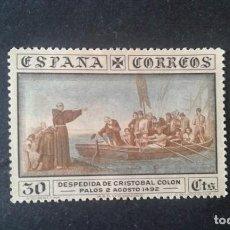 Sellos: ESPAÑA,1930,DESCUBRIMIENTO DE AMÉRICA,EDIFIL 540,NUEVO SIN GOMA,(LOTE AR). Lote 101140295
