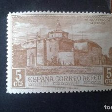 Sellos: ESPAÑA,1930,DESCUBRIMIENTO AMÉRICA,CORREO AÉREO EUROPA,EDIFIL 547*,NUEVO,SEÑAL FIJASELLO,(LOTE AR). Lote 101155935