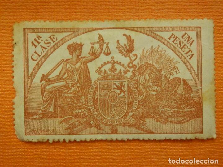 SELLO FISCAL CLASICO - POLIZA - TIMBRE PAPELES OFICIALES - AÑO 1904 CLASE 10 ª - UNA PESETA - 1903 ? (Sellos - España - Alfonso XIII de 1.886 a 1.931 - Usados)