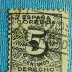 Sellos: SELLO - ESPAÑA - CORREOS - DERECHO DE ENTREGA - 5 CÉNTIMOS - EDIFIL 592 - 1931 . Lote 101172715